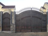 Ворота с полименой ковкой в Днепре