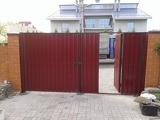 Ворота в Днепропетровске